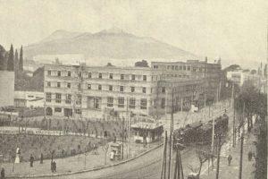 Η Υγειονομική Σχολή Αθηνών το 1936.